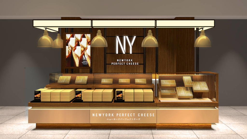 NEW YORK PERFECT CHEESE(ニューヨークパーフェクトチーズ)