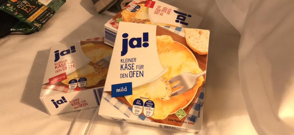 【ja!】KLEINER KASE FUR DEN OFEN(チーズフォンデュ用チーズ)