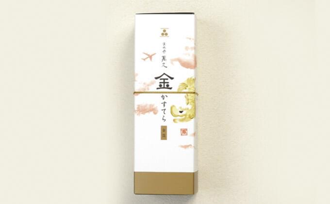 ''セントレア限定''【まめや金澤萬久】金のカステラ・金鯱